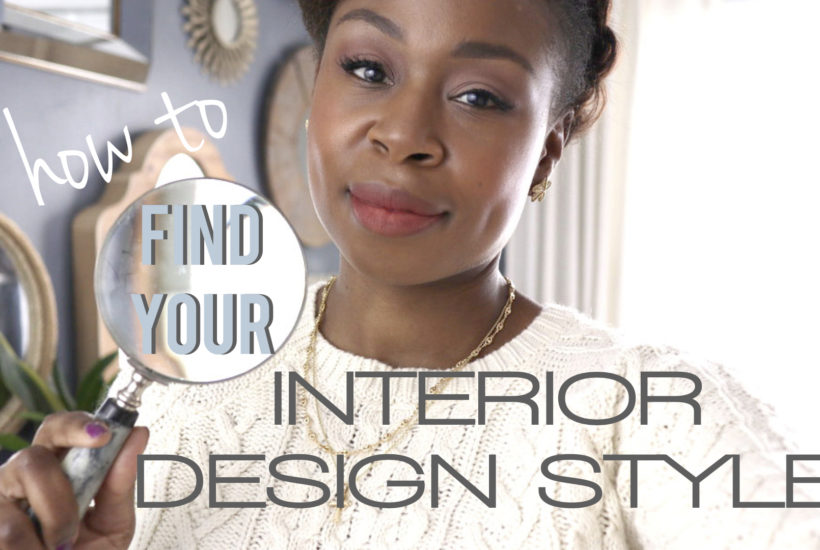 How to find your design style